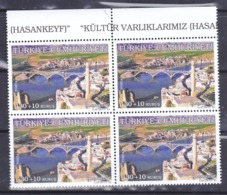 AC - TURKEY STAMP  -  OUR CULTURAL ASSETS - HASANKEYF BLOCK OF FOUR MNH 21 SEPTEMBER 2011 - Nuevos