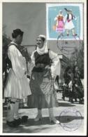 47221 Albania, Maximum 1967,  Costume Trachten  Veshie E Dropullit - Albania