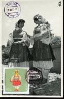 47223 Albania, Maximum 1967,  Costume Trachten  Veshie E Zadrimes - Albania