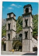 KOTOR, Montenegro, Cathedral, Katedrala, 1985 Used Postcard [23501] - Montenegro