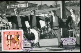 47224 Albania, Maximum 1967,  Costume Trachten  Veshie E Kukesit - Albania