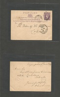 BC - Ceylon. 1889 (Jan 10-11) Veyangoda - Colombo. 3c Lilac Stat Card. Fine. - Non Classés