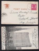 Kuba Cuba 1906 Picture Postcard HABANA To SEEBACH Switzerland TRINITY Building New York - Kuba