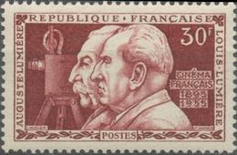 60e Anniversaire Invention Du Cinématographe Par Les Frères Lumière. Auguste Et Louis Lumière 30f.  Neuf Luxe ** Y1033 - Francia