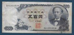 JAPON - Billet De 500 Yen - Japon