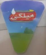 EGYPT -  Milky Cheese Label  Etiquette De Fromage - Formaggio