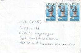 Nigeria 2015 Ogbomoso Lander Anchorage N50 Michel 839 Hologram Cover - Hologramas