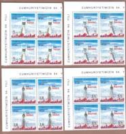 AC - TURKEY STAMP -  94th YEAR OF REPUBLIC OF TURKEY BLOCK OF FOUR MNH 29 OCTOBER 2017 - 1921-... Republic