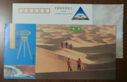 CN 01 National Ministry Of Land Resources Advertising PSC Map Of Mining Resource The Song Of Geological Surveying Teamer - Geography