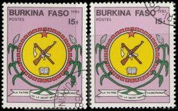 Burkina Faso 1985. ~ YT 641 Par 2 - Armoiries - Burkina Faso (1984-...)