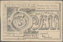 Belarus: 3 Rubles 1917, P.NL (R 19823), Vertical Fold, No Hole. Condition F - VF. - Belarus