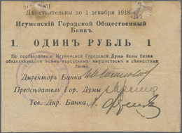 Belarus: City Of Igumen / Cherven 1 Ruble 1918 P.NL (R 19860). Condition F. - Belarus