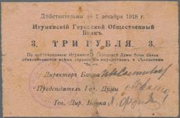 Belarus: City Of Igumen / Cherven 3 Rubles 1918 P.NL (R 19861). Condition F. - Belarus