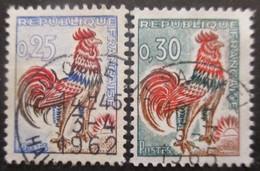 FRANCE N°1331 Et 1331A Oblitérés - Timbres