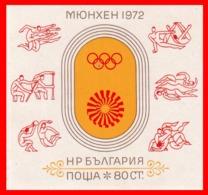BULGARIA  JUEGOS OLIMPICOS MUNICH 1972 - Hojas Bloque