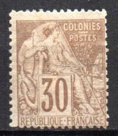 Col17  Emissions Générales N° 55 Neuf X MH  Cote : 50 Euros - Alphée Dubois