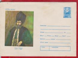 ARGES, DINICU GOLESCU FREEMASONERY ROMANIA POSTAL STATIONERY - Freemasonry