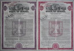 Alte Aktien / Wertpapiere: USA, New York. State Of Israel Fifteen Year 4% Dollar Coupon Bond 1967. L - Hist. Wertpapiere - Nonvaleurs