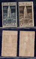 Regno - 1912 - Campanile Di S.Marco (97/98) - Serie Completa - Gomma Originale (72) - Non Classificati