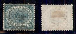 SAN MARINO - 1877 - 2 Cent Cifra (1) - Usato - Non Classificati