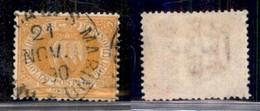 SAN MARINO - 1877- 5 Cent Stemma (2) - Usato - Non Classificati