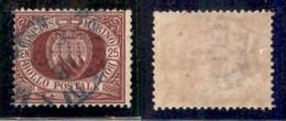 SAN MARINO - 1877 - 25 Cent Stemma (5) - Usato (120) - Non Classificati