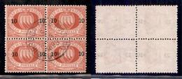 SAN MARINO - 1892 - 10 Su 20 Cent Stemma (11) - Quartina - Usato (110) - Non Classificati