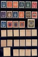 SAN MARINO - 1945/1946 - Stemmi (279/295) - Serie Completa - Gomma Originale (60) - Non Classificati