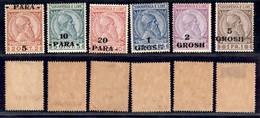 ALBANIA - 1914 - Soprastampati (41/46) - Serie Completa - 5 Para Su 2 Quind Con Spostamento Di Soprastampa -  Gomma Orig - Non Classificati