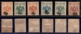 ALBANIA - 1922 - Soprastampati (76/81 Tipo II) - Serie Completa - Gomma Originale (50) - Non Classificati