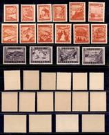 AUSTRIA - 1947 - Vedute (838/853) - Serie Completa - Gomma Integra (110) - Non Classificati