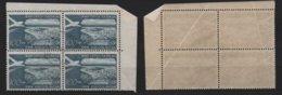 Yugoslavia 1951 Airmail 100 Din, Block CTO, FULL GUM --- GUM CREASE Mi 652 (Ref: 1560) - 1945-1992 Socialist Federal Republic Of Yugoslavia