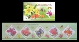 North Korea 2011 Mih. 5715/19 Flora. Flowers (booklet) MNH ** - Korea, North