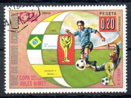GUINEE EQUATORIALE. Timbre Oblitéré De 1974. Victoire De L'Uruguay. - Fußball-Weltmeisterschaft