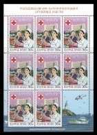 North Korea 2012 Mih. 5925 Universal Free Medical System. Car. Helicopter. Ships. Lighthouse (M/S) MNH ** - Corée Du Nord