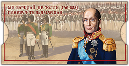 2018-853 Souvenir Pack-Booklet Russia Russie Barclay De Tolly- Hero Of The War Of 1812 - Napoleon - Stamp +  Coin - Russia