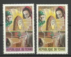 CHAD TCHAD 1984  HOMAGE TO MARTYRS  MNH - Chad (1960-...)