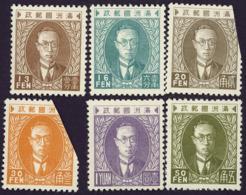 CHINA - Manchuria Manchukuo Pu Yi Emperor 1932 NEW Hinged MINT - China