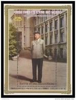 North Korea 2014 Mih. 6080 (Bl.873) Kim Jong Il MNH ** - Corée Du Nord