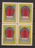 Mongolia - 1959 - N°Yv. 149B - Langue Mongole 40m - Bloc De 4 - Neuf Luxe ** / MNH / Postfrisch - Mongolia