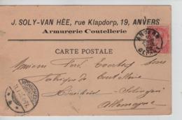 PR6991/ TP 57 FB S/CP Soly-Van Hée Anvers Armurerie Coutellerie Perforé S > Höhscheid-Solingen C.d'arrivée - Perfin