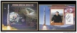 North Korea 2016 Mih. 6267/68 (Bl.907/08) Space. Satellite Kwangmyongsong 4. Kim Jong Un MNH ** - Corée Du Nord