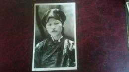 B1/FÉDÉRATION INDOCHINOISE -TONKIN-jeune Tonkinoise - Cartes Postales