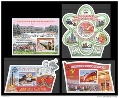 North Korea 2017 Mih. 6347B/50B (Bl.923B/26B) New Year Address. Space. Locomotive. Fish. Tractor. Music (imperf) MNH ** - Corea Del Norte
