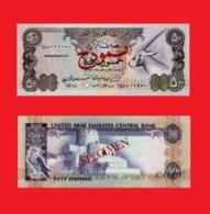 United Arab Emirates 50 Dirham 1982 - Emirats Arabes Unis