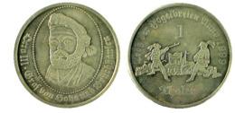 02236 GETTONE TOKEN JETON COMMEMORATIVE OTTO III  GRAF VON GOA UND BRUCHHAUFEN - Zonder Classificatie