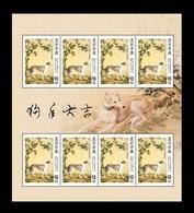 North Korea 2017 Mih. 6451 Painting. Mongolian Hound Under The Shade Of Bamboo. Fauna. Dog (M/S) MNH ** - Corée Du Nord
