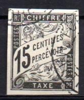 Col17  Emissions Générales Taxe N° 7 Oblitéré  Cote : 12 Euros - Postage Due
