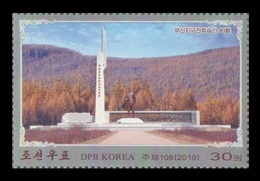North Korea 2019 Mih. 6602 Victorious Battles In The Musan Area MNH ** - Korea (Nord-)