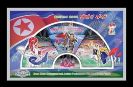 North Korea 2019 Mih. 6617/19 (Bl.1021) Grand Mass Gymnastics And Artistic Performance The Land Of The People MNH ** - Corée Du Nord